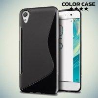 Силиконовый чехол для Sony Xperia XA - S-образный Черный