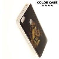 Силиконовый чехол для Xiaomi Redmi Note 5A 3/32GB - с рисунком Золотой лев
