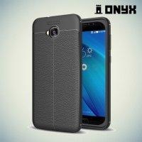 Силиконовый чехол под кожу для Asus Zenfone 4 Selfie ZD553KL / Live ZB553KL - Черный