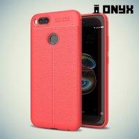 Силиконовый чехол под кожу для Xiaomi Mi 5x / Mi A1 - Красный