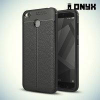 Силиконовый чехол под кожу для Xiaomi Redmi 4X - Черный