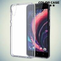 Тонкий силиконовый чехол для HTC 10 Lifestyle - Прозрачный