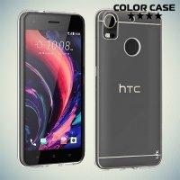 ColorCase силиконовый чехол для HTC Desire 10 pro - Прозрачный