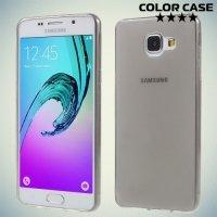 Тонкий силиконовый чехол для Samsung Galaxy A5 2016 SM-A510F - Серый