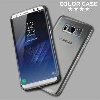 Тонкий силиконовый чехол для Samsung Galaxy S8 - Прозрачный