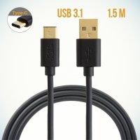 Универсальный кабель для зарядки, передачи данных и синхронизации - USB Type C 3.1 Черный