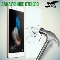 Закаленное защитное стекло для Huawei P8 Lite - Calans