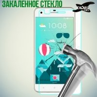 Закаленное защитное стекло для HTC Desire 10 Lifestyle