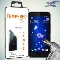 Закаленное защитное стекло для HTC U11