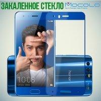 Закаленное защитное стекло для Huawei Honor 9 на весь экран - Синий