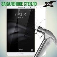 Закаленное защитное стекло для Huawei MediaPad M2 7.0