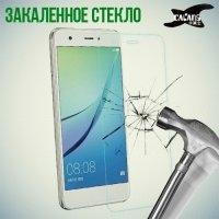 Закаленное защитное стекло для Huawei nova