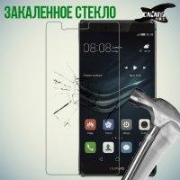 Закаленное защитное стекло для Huawei P9