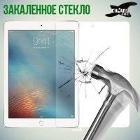 Закаленное защитное стекло для iPad Pro 9.7