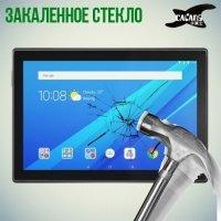 Закаленное защитное стекло для Lenovo Tab 4 10 TB-X304L