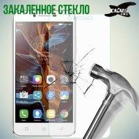 Закаленное защитное стекло для Lenovo Vibe K5