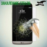 Закаленное защитное стекло для LG G5 / G5 SE