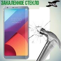Закаленное защитное стекло для LG G6 H870DS