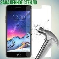 Закаленное защитное стекло для LG K8 2017 X300
