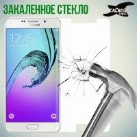 Закаленное защитное стекло для Samsung Galaxy A7 (2016) SM-A710F