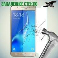 Закаленное защитное стекло для Samsung Galaxy J5 Prime