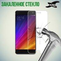 Закаленное защитное стекло для Xiaomi Mi 5s