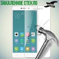 Закаленное защитное стекло для Xiaomi Redmi 4
