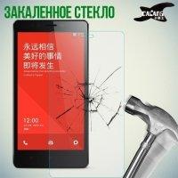 Закаленное защитное стекло для Xiaomi Redmi Note 2