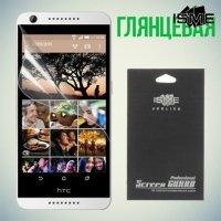 Защитная пленка для HTC Desire 626 и 626g+ dual sim - Глянцевая