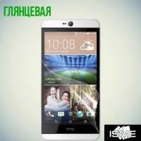 Защитная пленка для HTC Desire 826 dual sim - Глянцевая
