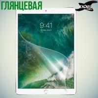 Защитная пленка для iPad Pro 12.9 (2017) - Глянцевая