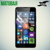 Защитная пленка для Microsoft Lumia 640 (3G, LTE, Dual Sim) - Матовая