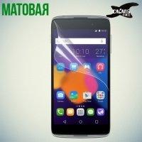 Защитная пленка для Alcatel One Touch Idol 3 (4,7) 6039Y - Матовая
