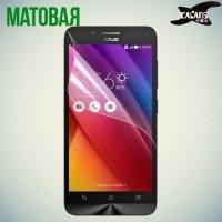 Защитная пленка для ASUS ZenFone Go ZC500TG - Матовая