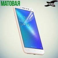 Защитная пленка для Asus ZenFone Live ZB501KL - Матовая