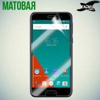Защитная пленка для HTC U Play - Матовая