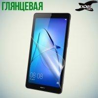 Защитная пленка для Huawei MediaPad T3 10 - Глянцевая