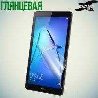 Защитная пленка для Huawei MediaPad T3 7 - Глянцевая