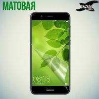Защитная пленка для Huawei nova 2 Plus - Матовая