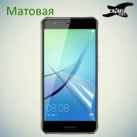 Защитная пленка для Huawei nova - Матовая