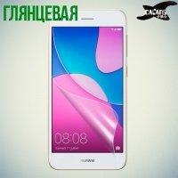 Защитная пленка для Huawei Nova lite 2017 - Глянцевая