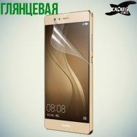 Защитная пленка для Huawei P9 lite - Глянцевая