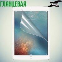 Защитная пленка для iPad Pro 9.7 - Глянцевая