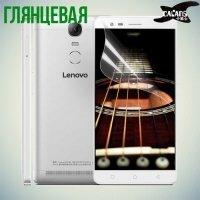 Защитная пленка для Lenovo K5 Note - Глянцевая