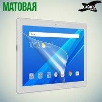 Защитная пленка для Lenovo Tab 4 10 TB-X304L - Матовая