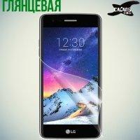 Защитная пленка для LG K8 2017 X300 - Глянцевая