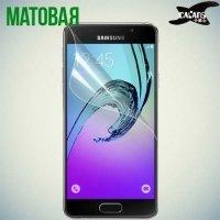 Защитная пленка для Samsung Galaxy A3 2016 SM-A310F - Матовая