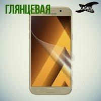 Защитная пленка для Samsung Galaxy A5 2017 SM-A520F - Глянцевая