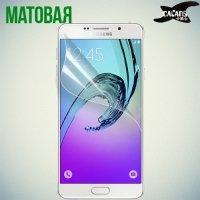 Защитная пленка для Samsung Galaxy A7 (2016) SM-A710F - Матовая