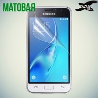 Защитная пленка для Samsung Galaxy J1 2016 SM-J120F - Матовая